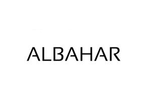 Needion - The Albahar